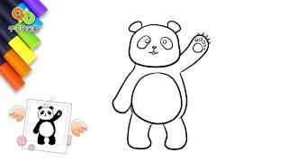 如何画熊猫|儿童绘画和颜色|轻松学画|How to draw a panda