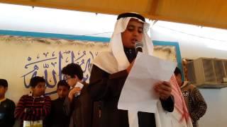 قصيدة عن الصدق والطالب سفيان الحربي