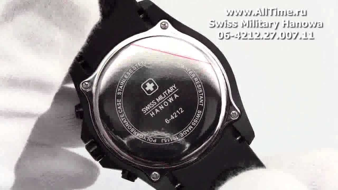 Часы Swiss Military Hanowa 06-4212.27.007.03 Часы Orient UBTC004W