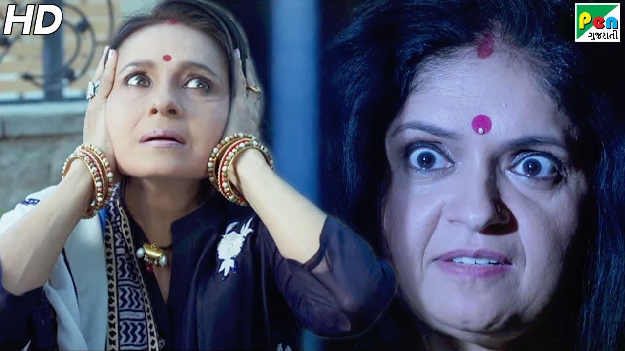 Ratna goes through same again   Chitkar   Super Hit Gujarati Movie   Hiten Kumar, Sujata Mehta