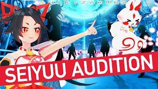 """【シキザクラ】Audition clip from anime \""""SHIKIZAKURA\""""【声優オーディション】"""