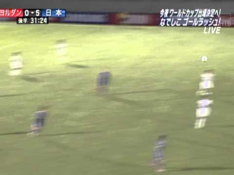阪口夢穂集(AFC女子アジアカップ...