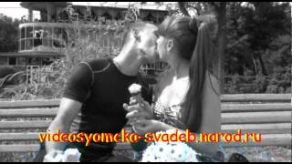 full hd video 1920-1080 lovestory видеооператор Волгоград  http://svadbavideo.at.ua