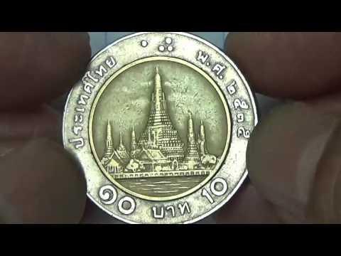 เหรียญ10บาทรัชกาลที่9พศ2535