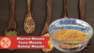 Tawa Masala or Bharwa Masala or Kalonji Masala. Masala for Stuffed Vegetables
