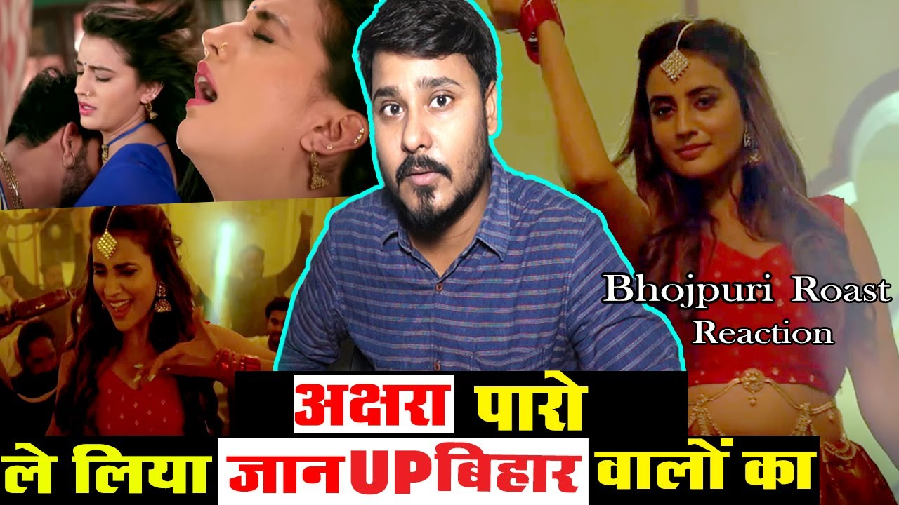 Akshara Singh | UP बिहार ये क्या हो रहा है |  PARO (Full Song) | Dj Song | Bhojpuri Roast & Reaction