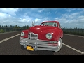 PACKARD STANDART EIGHT 1948 (MAX SPEED TEST) 1.26 ETS2 (Euro Truck Simulator 2) Free Download