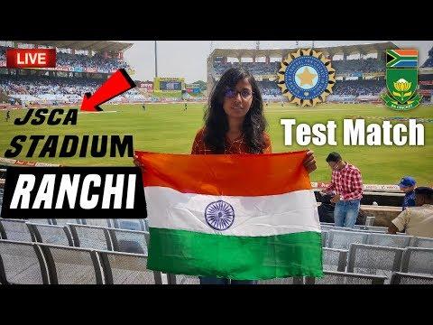 JSCA Cricket Stadium Ranchi Vlog | IND Vs SA Test Match 2019 | JSCA International Stadium InsideView
