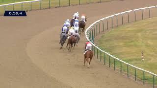 Vidéo de la course PMU PRIX QUATRIEME TETE