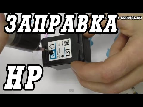 Как залить краску в принтер hp