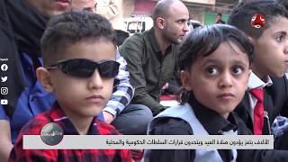 الألاف بتعز يؤدون صلاة العيد ويتحدون قرارات السلطات الحكومية والمحلية