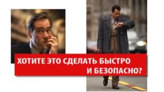 Срочный выкуп авто  Автосалон Меридиан online video cutter com(, 2014-11-06T05:08:09.000Z)
