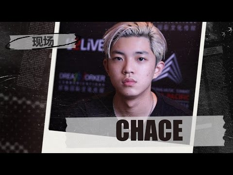 Chace 现场 #Dukascopy