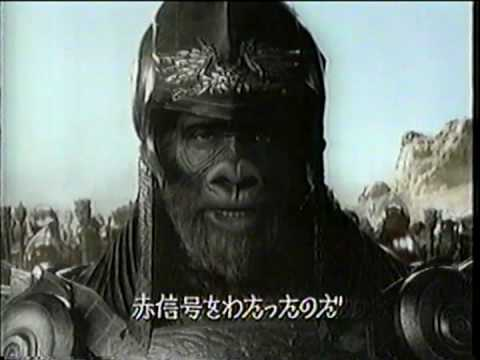 [CM] PEPSI 『PLANET OF THE APES/猿の惑星』(2001) コラボ