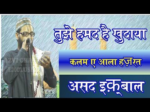 Asad Iqbal Sahab-2014 TUJJHE HUMD HAI KHUDAYA