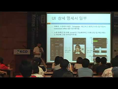 2 1 How to Build Mobile Web App Based on Open Sources 임상석
