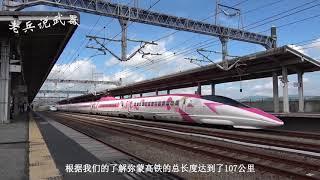 云南投资超136亿,在建全长107公里高铁,沿线共设8个车站!