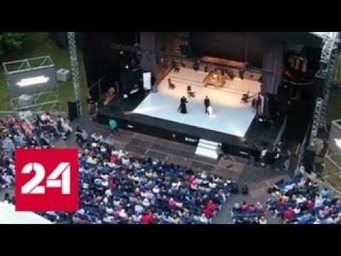 На фестивале Толстой зрители увидят Анну Каренину в трех версиях - Россия 24