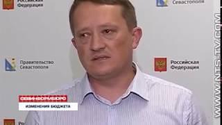 20.06.2018 В Правительстве Севастополя требуют от Заксобрания рассмотреть изменения в бюджете