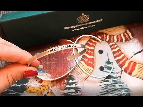 Серебряные браслеты с надписями, кольцо Ерш снова в продаже
