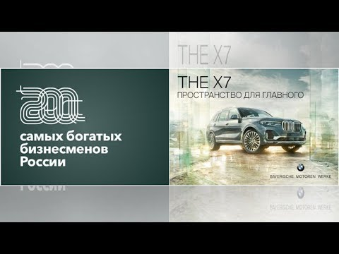 Как бывшая компания Дерипаски борется за центр Петербурга