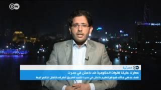 وهم قوة داعش العسكرية في ليبيا