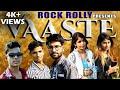 Vaaste Song: Dhvani Bhanushali, Tanishk Bagchi | Nikhil  |  ROCK ROLLY