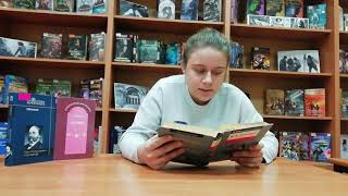 Страна читающая - Вековцева Ия читает отрывок из произведения И. А. Гончарова ''Обломов''