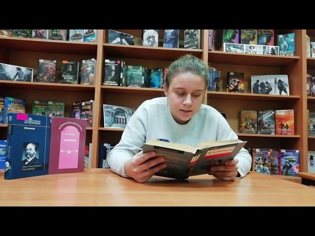 Изображение предпросмотра прочтения – ИяВековцева читает отрывок изпроизведения «Обломов» И.А.Гончарова