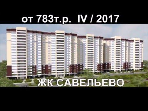 ЖК «Авентин» - отделка квартир