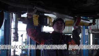 Автомобиль Chevrolet Niva  Замена глушителя на Chevrolet Niva .(Автомобиль Chevrolet Niva Замена глушителя на Chevrolet Niva . Наша компания уже более 8 лет успешно оказывает услуги..., 2013-04-05T14:46:02.000Z)