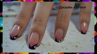 Двойной френч - дизайн ногтей обычным лаком.