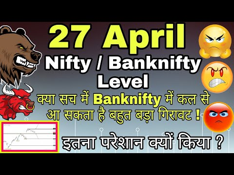 27th April Banknifty u0026 Nifty Level Analysis, 27th April Tuesday Nifty, Banknifty u0026 Stocks Level