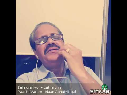 Saimurali with LathaJenni sings Paattu varum...An extremely super hit song from MGR-TMS-MSV🎤😃👌