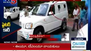 High Security Fighter Car with High Technology | New Car for KCR : TV5 News