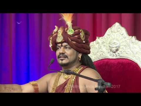 Aadheenam Chalo Series - Integrated Puja Leads To Freedom