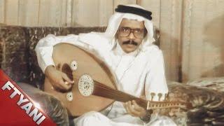 يا أهل الهوى كيف المحبة تهون - طلال مداح