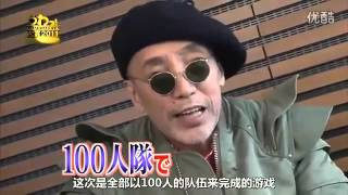 Funny Japanese Prank 100 People Troll 1 Prank Subbed
