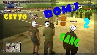 Bomj Gang #2 Вопросы и ответы