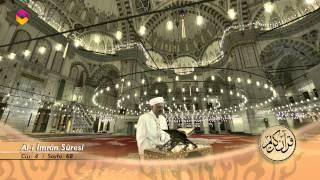 Mukabele Osman Şahin 4.Cüz - TRT DİYANET 2017 Video