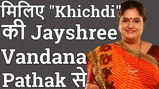 Vandana Pathak (Jayshree of Khichdi) | Life Story | Biography