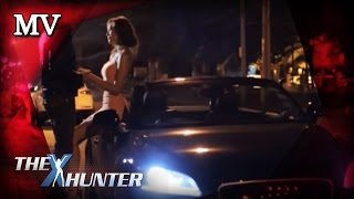Million Dollar Girl - ใหญ่ โมโนโทน [Official MV] Ost.The X Hunter Sexy Series