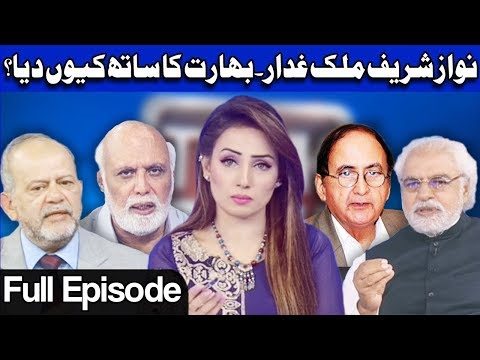 Think Tank With Syeda Ayesha Naaz(Full Show) - 13 May 2018 | Dunya News