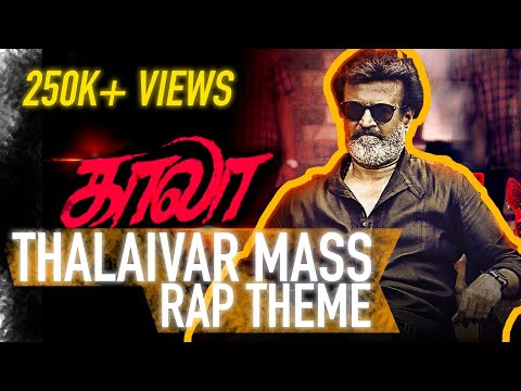 Kaala - Title song l Thalaivar Mass theme l ARK RapVersion l Rajinikanth l Santhosh Narayanan l 2018