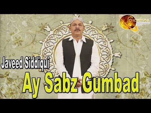 Ay Sabz Gumbad | Hd Video Manajat |  Javed Siddiqui | Manqabat