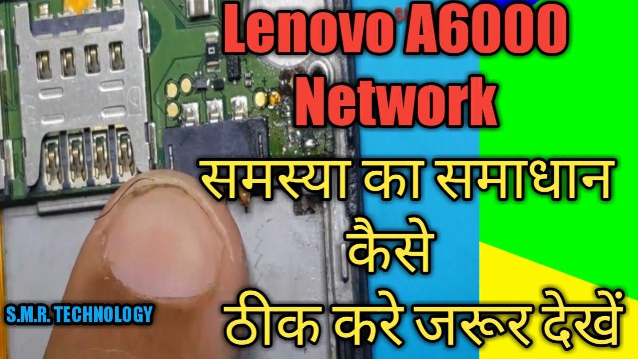 Lenovo A6000 No Service Network Solution 100% Work