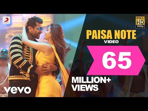comali---paisa-note-video-|-jayam-ravi,-kajal-aggarwal-|-hiphop-tamizha