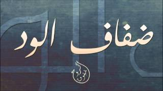 يا أبوي - أداء ناصر ال رشيد