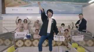 鈴村健一 - SHIPS