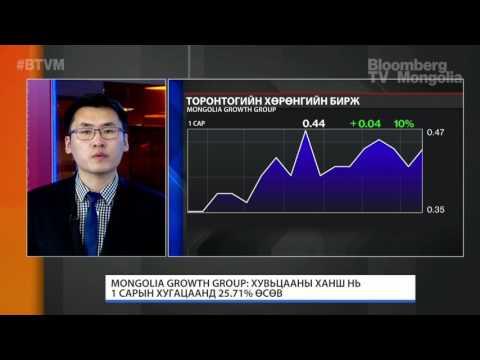 Mongolia Growth Group: Хувьцааны ханш 1 сарын хугацаанд 25.7 хувиар өсөв